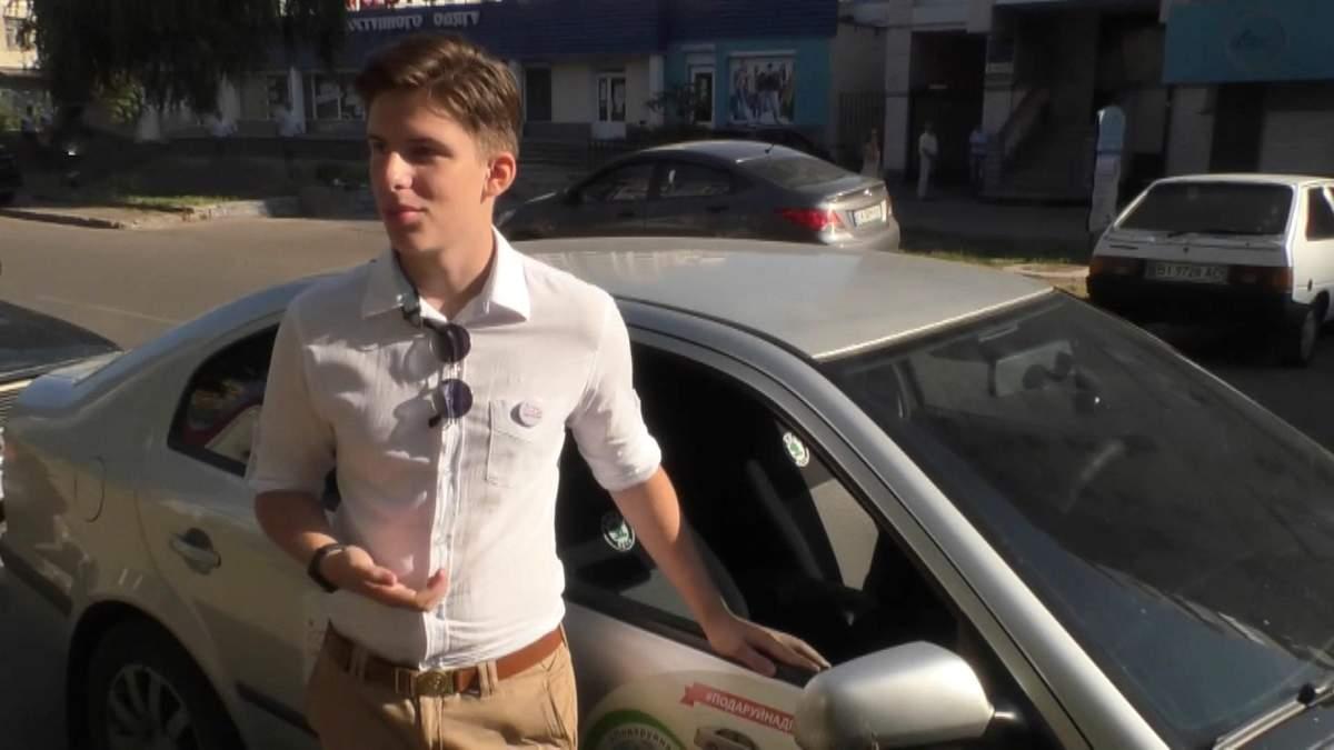 Путешественник Андрей Закутный