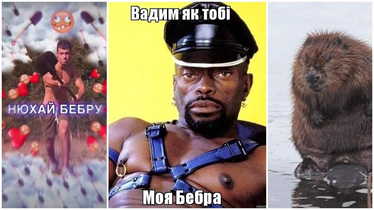 Что такое бебра на украинском сленге и откуда взялся мем нюхай бебру