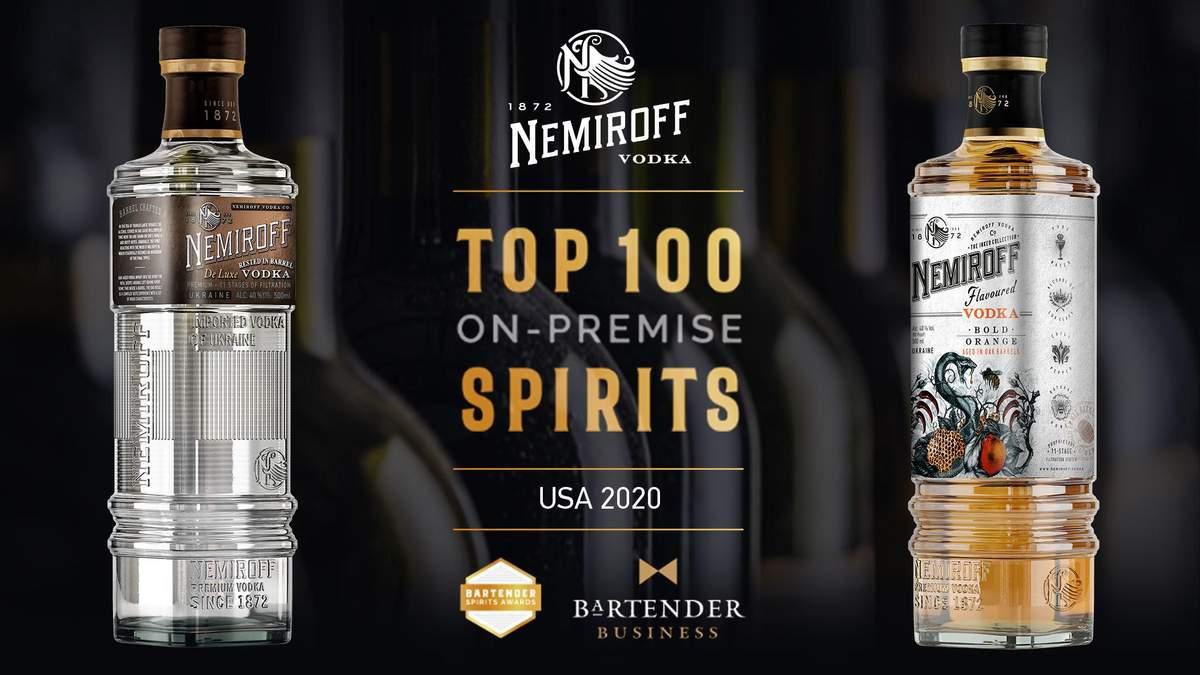 Nemiroff потрапив у ТОП 100 найкращих алкогольних напоїв у світі