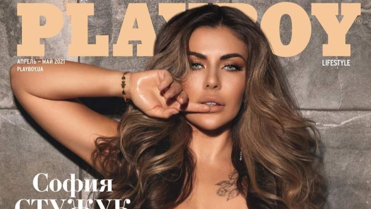 Сексуальная украинская блогер снялась для мужского журнала: откровенные фото 18+