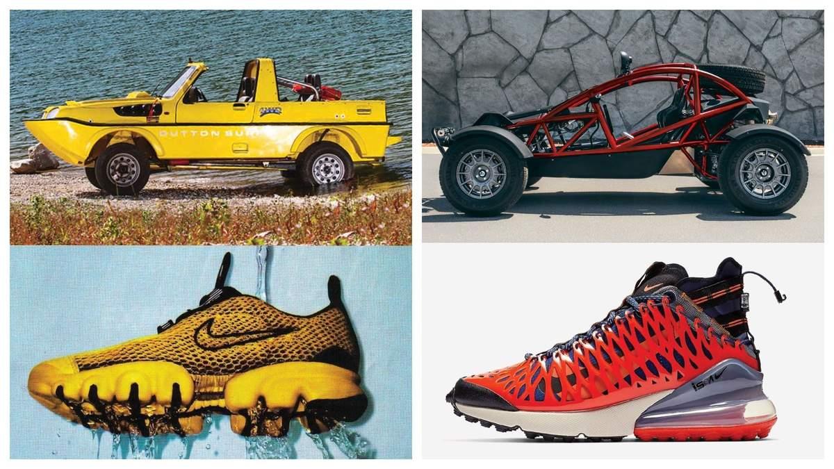 Рух – це життя: яскраві фото автомобілів, дуже схожих на кросівки Nike