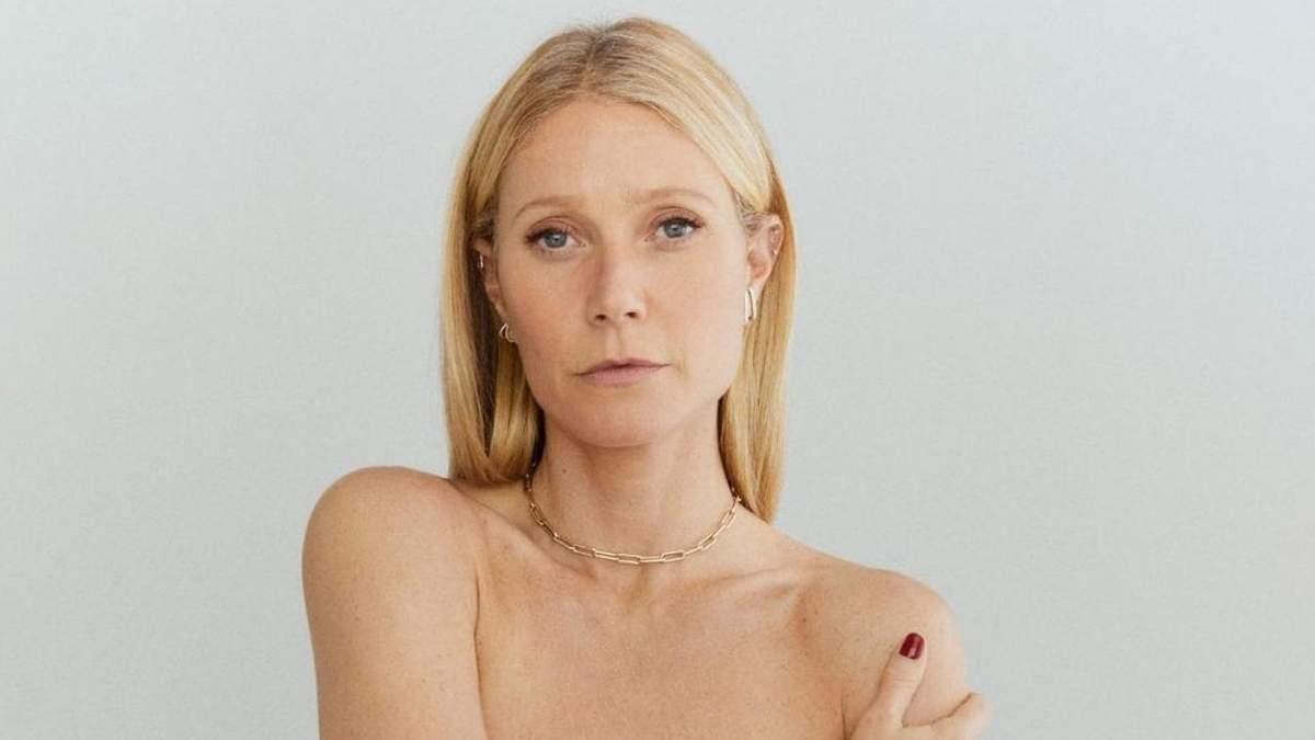 Гвінет Пелтроу знялася топлес для реклами – відверте фото актриси