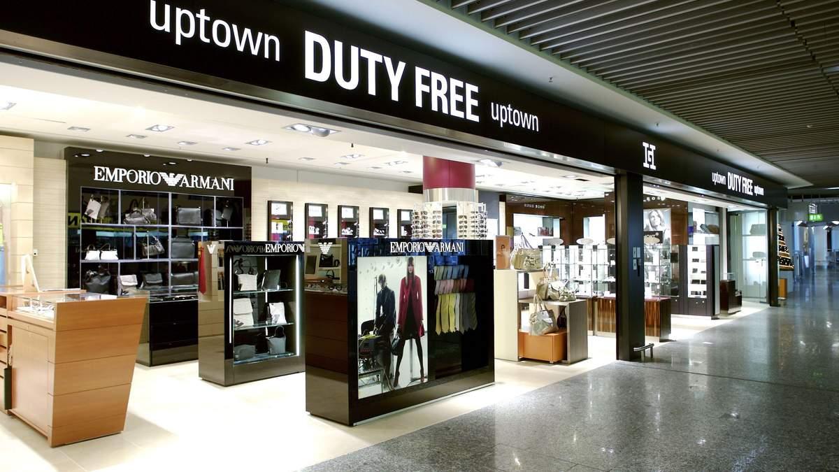 Шопінг у Duty Free: що купити та привезти рідним і друзям з подорожі