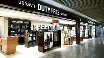 Територія свободи: що купити рідним і друзям у Duty Free