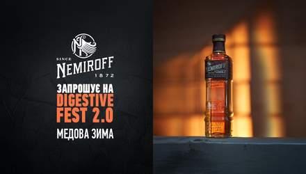 Медовая зима: Nemiroff приглашает на Digestive Fest 2.0