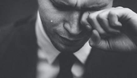 Мужчины не плачут: откуда взялся этот стереотип и почему он вреден