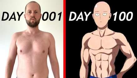 """Блогер протягом 100 днів виконував тренування героя аніме """"Ванпанчмен"""", яке змінило його тіло"""