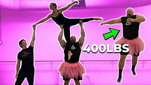 Вышел со своей зоны комфорта: стронгмен Брайан Шоу бросил себе вызов балетом – смешное видео