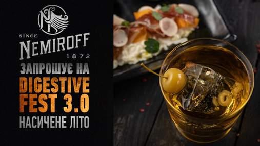 Nemiroff Digestive Fest повертається: як отримати комплімент від бармена