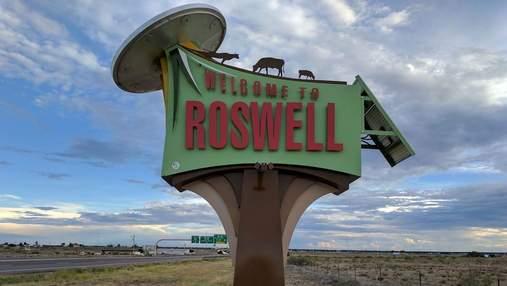 Аварія НЛО у Розвеллі: руйнуємо міфи про космос