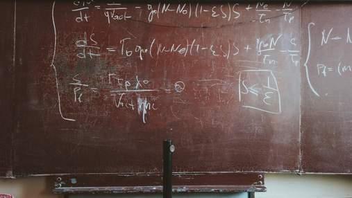 Учитель математики стал звездой Pornhub: что он публикует на ресурсе